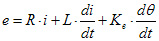 数式_回路方程式